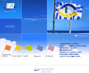 ea-flag.com HOME