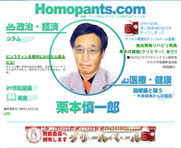 http://www.homopants.com HOME