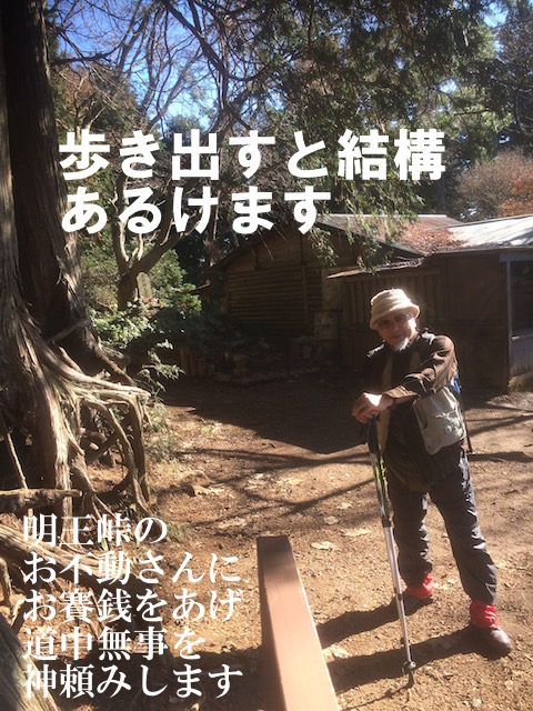 20161202-img_1567__1_.jpg